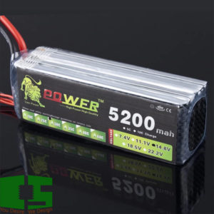 5200mAh 14.8V 4S 30c Ultra-high Capacity Lipo Battery